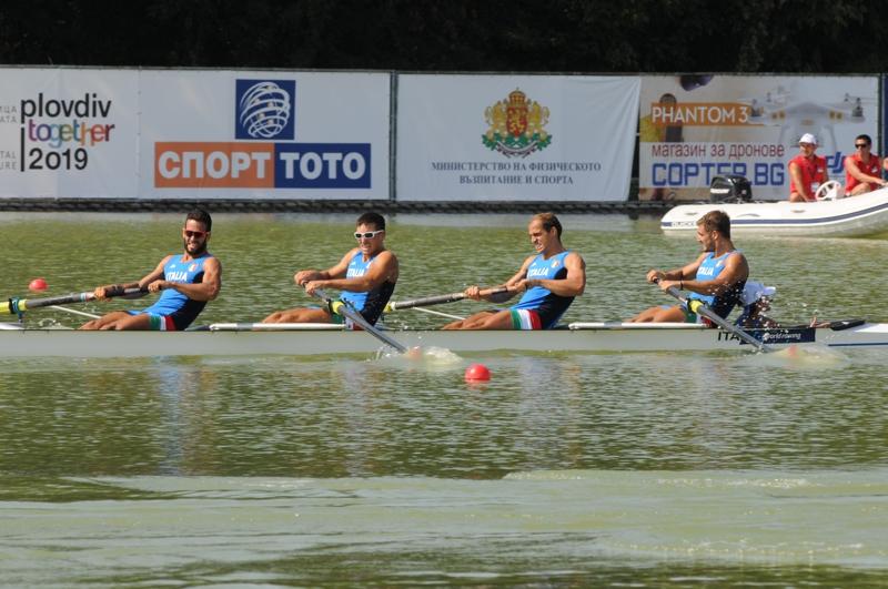 Risultati Campionati mondiali Under 23 Bulgaria e Campionati mondiali junior Brasile 2015
